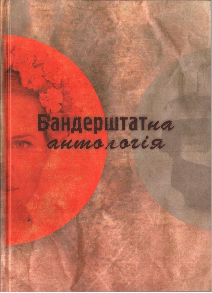 буквар жукова на укранськй мов скачати-1